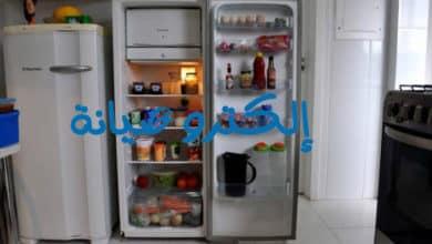 Photo of شركة صيانة ثلاجات غرب الرياض