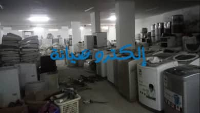 Photo of صيانة غسالات شرق الرياض
