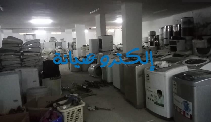 صيانة غسالات شرق الرياض