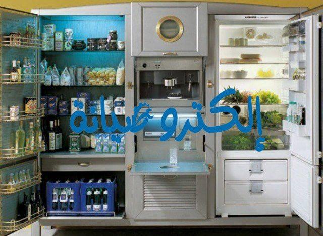 شركة صيانة ثلاجات جنوب الرياض