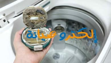 Photo of صيانة وتنظيف المجفف الحراري