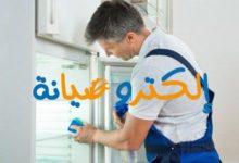 Photo of كيفية تنظيف الثلاجة بخطوات عملية سهلة